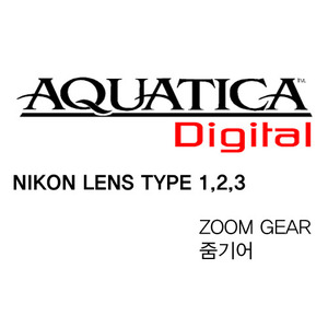 [아쿠아티카] NIKON Lens Type 1&2&3 Zoom Gear